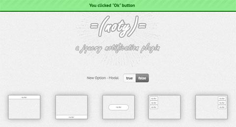 noty - 另一个网页通知插件